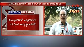 Election Campaign Ends In Telangana | Polling on Dec 7th | CVR News - CVRNEWSOFFICIAL