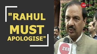 Rafale deal: Union Minister Mahesh Sharma lashes out at Congress - ZEENEWS
