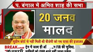 Morning Breaking: Watch top news stories of the day, January 17th, 2019 - ZEENEWS