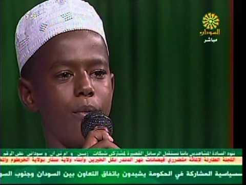 طفل سودانى يمدح الرسول صلى الله عليه وسلم