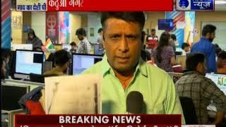 कठुआ गैंगरेप मामला: इंडिया न्यूज़ के पास पोस्टमार्टम रिपोर्ट है जिसमें रेप की पुष्टि हुई - ITVNEWSINDIA