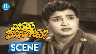 Evaru Monagadu Movie Scenes - Bhaskar Accept To Marry Padma || Kantha Rao - IDREAMMOVIES