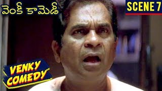 వెంకీ కామెడీ సీన్ | Best Telugu Movie Comedy Scene | Venky Telugu Movie | Raviteja | Sneha | A.V.S - RAJSHRITELUGU