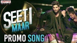 Seeti Maar Promo Song | DJ Video Songs | Allu Arjun | Pooja Hegde | DSP - ADITYAMUSIC