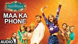 Exclusive: Maa Ka Phone Full AUDIO SONG | Khoobsurat | Sonam Kapoor | Bolllywood Songs - TSERIES