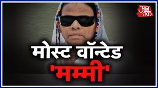 Most Wanted 'Mummy'! Watch The Story Of Delhi's Dreaded Lady Don AKA Godmother | Vardaat - AAJTAKTV