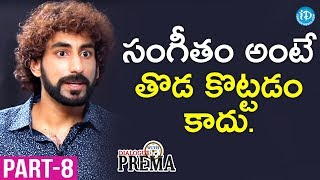 Singer NC Karunya Exclusive Interview Part #8 || Dialogue With Prema || Celebration Of Life - IDREAMMOVIES