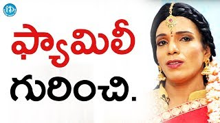 Shanthi Swaroop About His Family Background || Talking Movies With iDream - IDREAMMOVIES