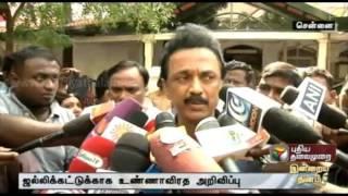 Katchi Kolgai Koottani 18-12-2015 – Puthiya Thalaimurai TV Show