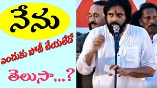 Pawan Kalyan Powerful Speech LIVE | #JanaSenaKavathu on Dowleswaram Barrage | CVR News - CVRNEWSOFFICIAL