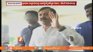 BJP MP GVL Narasimha Rao Comments On CM Chandrababu Naidu | iNews - INEWS