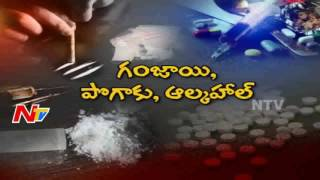 Special Focus on Hyderabad Drugs Case || Tollywood Drugs Case || NTV - NTVTELUGUHD
