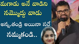 Director Sukumar Gets Very Emotional On Priyanka Reddy Issue | TFPC - TFPC