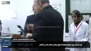 فيديو| وزير الصحة: 235 ألف سوهاجي يستفيدون من العلاج بالكروت الذكية