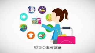 中台灣好玩卡動畫 90秒