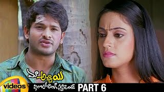 Maa Abbayi Engineering Student Telugu Full Movie HD | Naga Siddharth | Radhika |Part 6 |Mango Videos - MANGOVIDEOS
