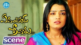 Evandoy Sreevaru Movie - Nikita, Sarath Babu, Srikanth Emotional Scene - IDREAMMOVIES