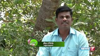Poovali 04-04-2016 Tips to grow 'Touch-me-not' plant which helps to cure swellings – NEWS 7 TAMIL Show