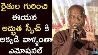 Lyricist Ande Sri excellent speech about farmers || Annadata Sukhibhava platinum disc event - IGTELUGU