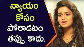 న్యాయం కోసం పోరాడటం తప్పు కాదు. - TV Artist Sreevani || Soap Stars With Anitha - IDREAMMOVIES