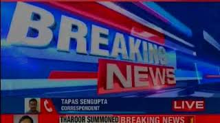 Trouble mounts for  Congress' Shashi Tharoor, as Kolkata Advocate files case against him - NEWSXLIVE