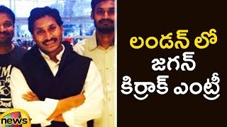YS Jagan Leaves To London To Meet His Daughter | YS Jagan Latest News | AP Latest News | Mango News - MANGONEWS