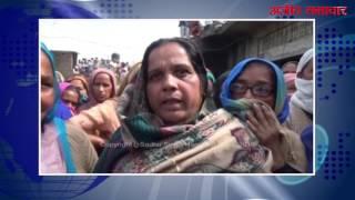 हिमाचल प्रदेश (वीडियो) : बहू ने सास की बेरहमी से हत्या कर शव को दफनाया