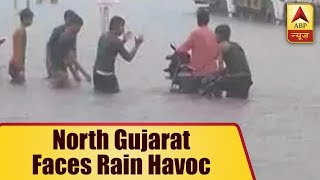 North Gujarat: People find it difficult to go out as heavy rain creates havoc - ABPNEWSTV