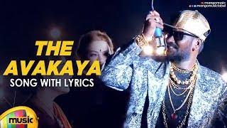 Mahesh Vitta's The Avakayi Song With Lyrics |  Sankranthi Special 2020 | Mahesh Vitta | Siddharth - MANGOMUSIC