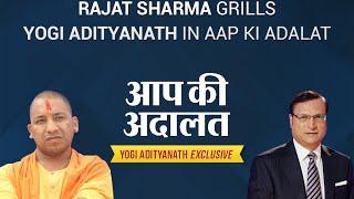 Yogi Adityanath in Aap Ki Adalat (Full Episode) - INDIATV