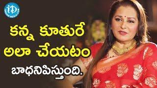 Actress Jaya Prada About Mother and Daughter Character - Sagara Sangamam | Vishwanadh Amurutham - IDREAMMOVIES