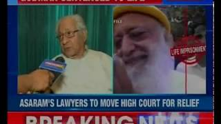 Asaram's lawyers would be  approaching the High Court for bail today - NEWSXLIVE