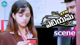 ATM Movie Scenes - Bhavana Finds Duplicate ATM Card || Prithviraj || Samvrutha Sunil - IDREAMMOVIES