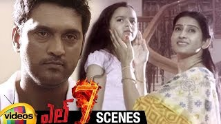 Ajay and gang kidnap the baby | L7 Telugu Movie Scenes | Mango Videos - MANGOVIDEOS
