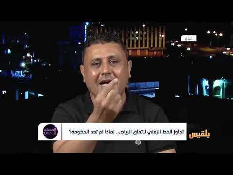 ياسر اليافعي يتحدى الصحفي الاخواني انيس منصور  والمكونات الجنوبية الورقية ماذا قال ..