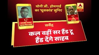 Etah: Irony:  Home Guard suspended after he raised the issue of bribe within department - ABPNEWSTV