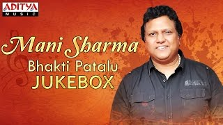 Manisharma Bhakti Patalu From Telugu Films || Jukebox - ADITYAMUSIC