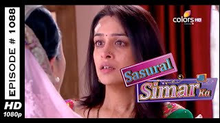 Sasural Simar Ka : Episode 1392 - 29th January 2015