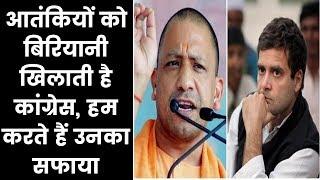 UP CM Yogi Adityanath In Gorakhpur: Congress Gives Terrorist To Eat Biryani, BJP clears Terrorism - ITVNEWSINDIA