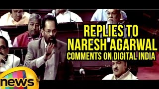 Mukhtar Abbas Naqvi Replies To Naresh Agarwal Comments On Digital India | Rajya Sabha | Mango News - MANGONEWS
