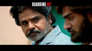 RX 100 roarring hit trailer 2 - idlebrain.com - IDLEBRAINLIVE