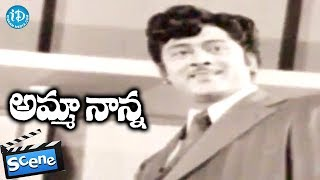 Amma Nanna Movie Scenes - Krishnam Raju Introduction || Raja Babu || Chandra Mohan - IDREAMMOVIES