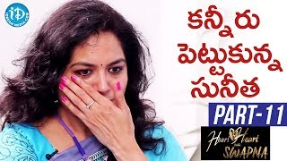 Singer Sunitha Exclusive Interview Part #11 || Heart To Heart With Swapna - IDREAMMOVIES