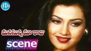 Manasunna Maaraju Movie Scenes - Kota Srinivasa Rao Fools Rajasekhar || Asha Saini - IDREAMMOVIES
