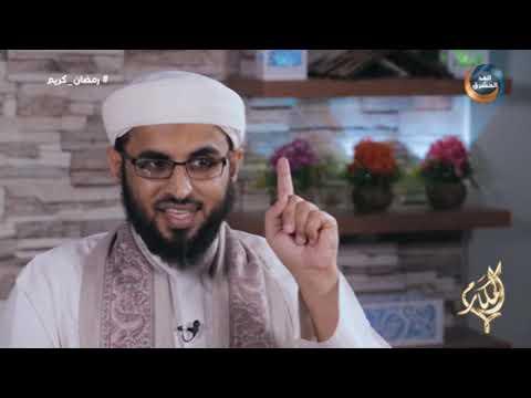 المكارم | الشيخ علي المحثوثي: أول نعمة امتن بها الله على الإنسان بعد الخلق هي العلم