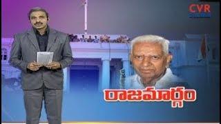 రాజమార్గం | All Eyes on Governor Role in Karnataka | CVR News - CVRNEWSOFFICIAL