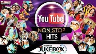 Youtube Non Stop Telugu Hits Song || Jukebox - ADITYAMUSIC