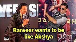 "Ranveer Expresses his wish ""I want to be like Akshya Kumar"" - IANSLIVE"