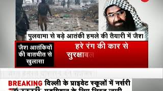 Morning Breaking: JeM planning more Pulwama-like attacks - ZEENEWS