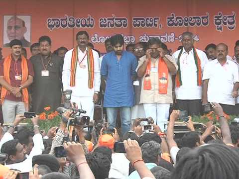 pavankalyan speech in kolar in BJP campaign part2